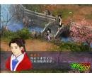 新仙剑奇侠传电视剧纪念XP完美珍