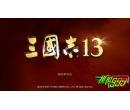 《三国志13》免安装繁体中文绿色