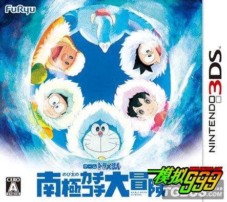 哆啦A梦 大雄的南极冰天雪地大冒险 Doraemon the Movie 日图片