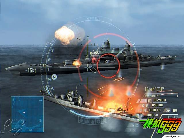 钢铁的咆哮2 战舰炮手 ps2 电玩999 电玩网 高清图片