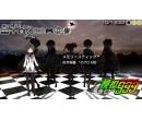 PSP 魔法少女小圆 CTF主题 6.39/6.60