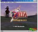 N64模拟器Project64 2.0.0.14